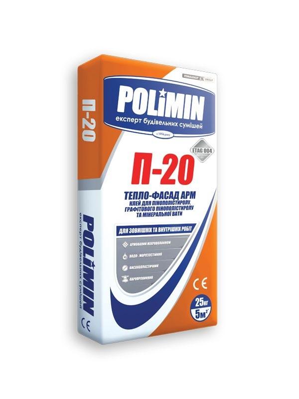Клей для пенополистирола и минеральной ваты POLIMIN П-20 25кг - PRORAB image-2