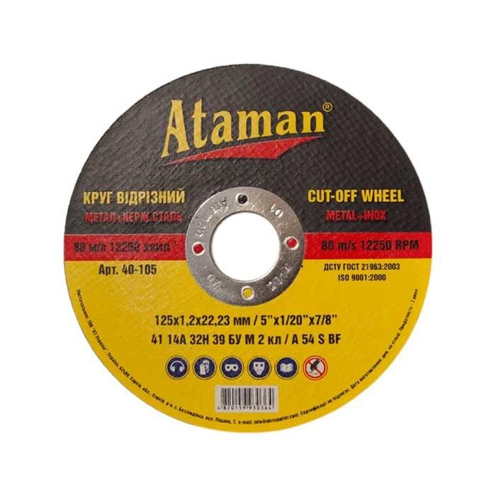 Круг отрезной по металлу и нержавеющей стали ATAMAN 125 * 1,0 * 22,2мм - PRORAB
