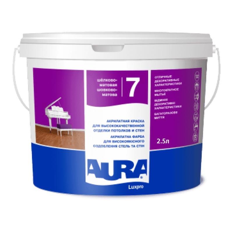 Краска AURA Luxpro 7 2,5л - PRORAB image-1