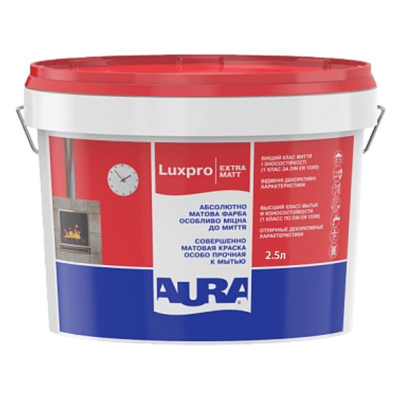 Краска AURA Luxpro ExtraMatt 2,5л акриловая моющая - PRORAB