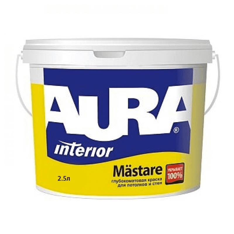 Краска AURA Mastare 2,5л глибокоматова - PRORAB