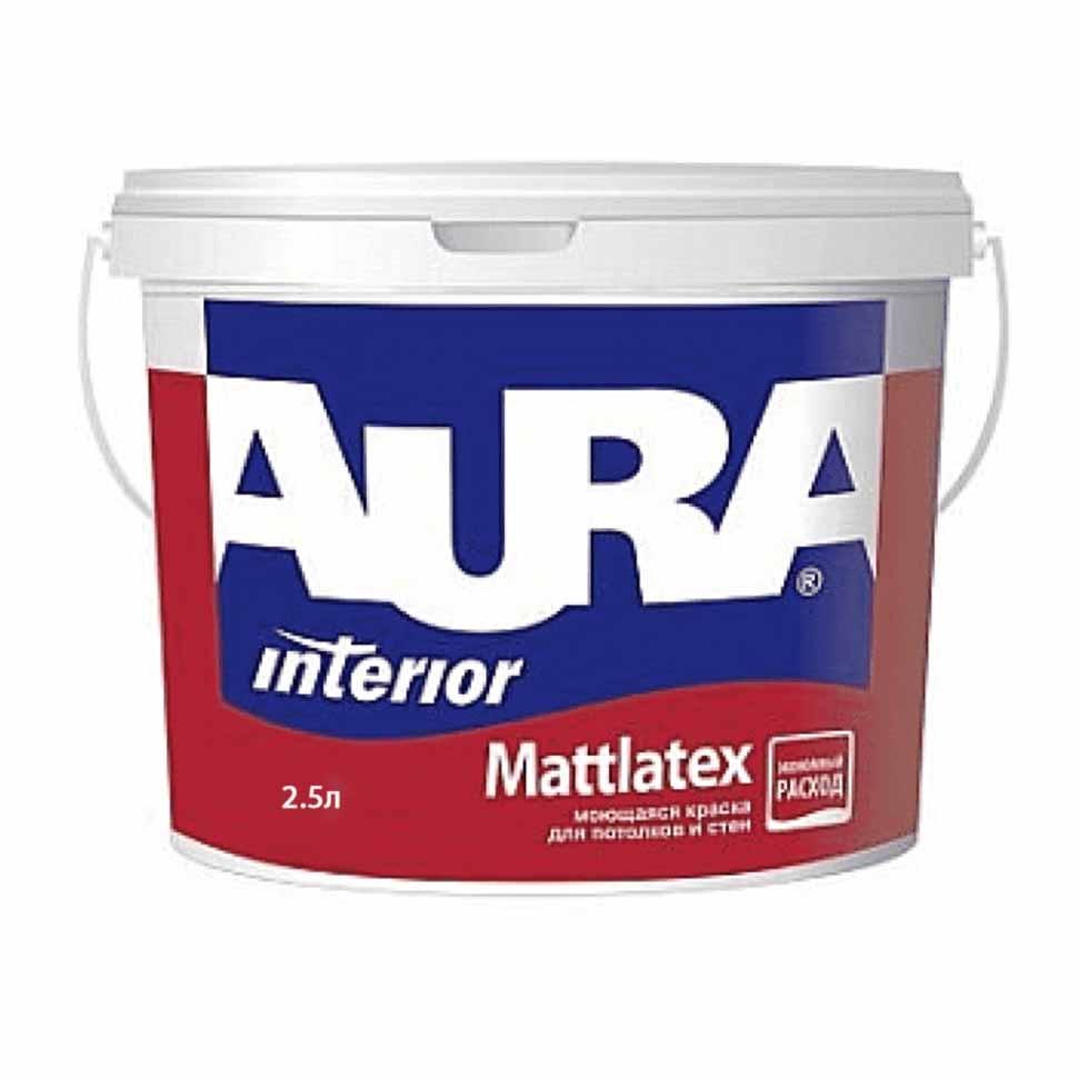 Краска AURA Mattlatex 2,5л - PRORAB