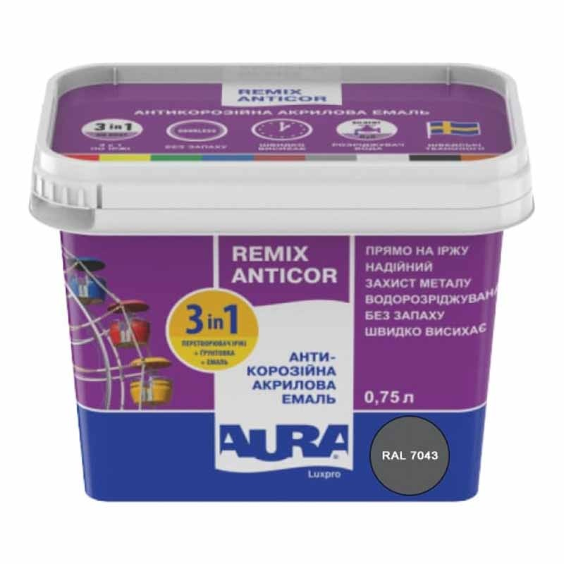 Эмаль антикоррозийная AURA Luxpro Remix Anticor темно-серая 0,75 - PRORAB image-3