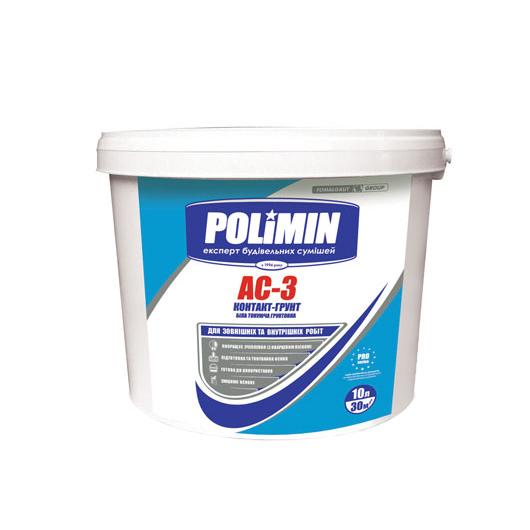 Фарба грунтуюча POLIMIN АС-3 5кг - PRORAB