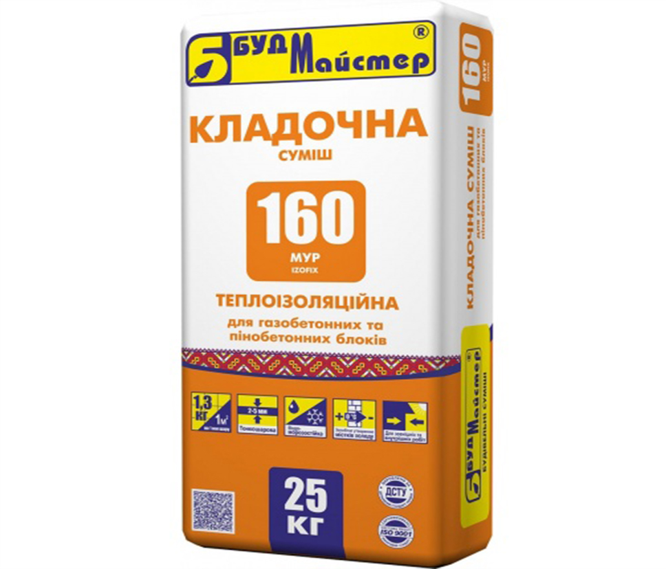 Клей для газоблока БУДМАЙСТЕР МУР-160 25кг - PRORAB image-2