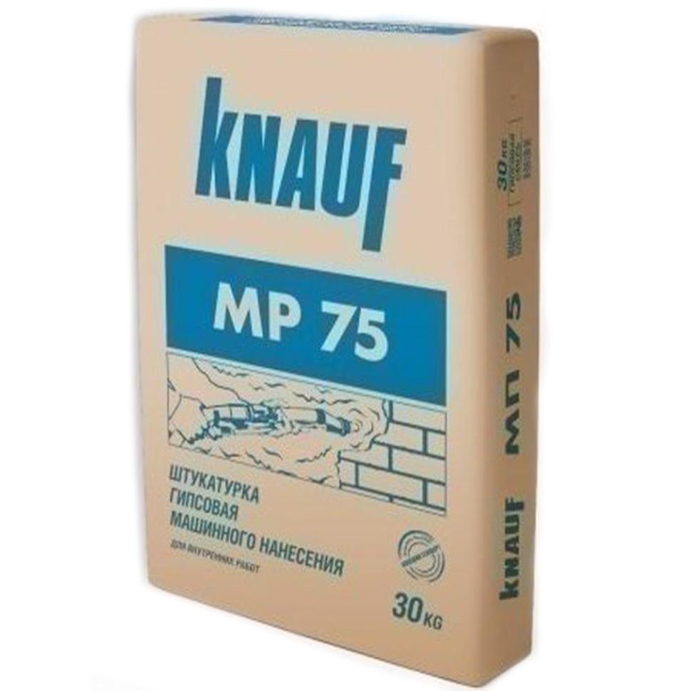 Штукатурка машинная KNAUF MP 75 30кг - PRORAB image-2
