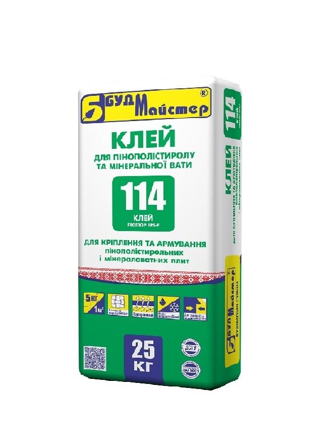 Клей для армувуання пенополистирола БУДМАЙСТЕР КЛЕЙ-114 25кг - PRORAB image-7