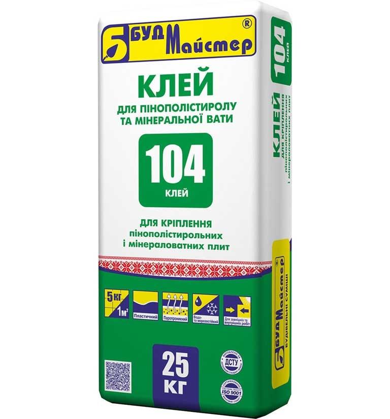 Клей для пенополистирола БУДМАЙСЕР КЛЕЙ-104 25кг - PRORAB image-6