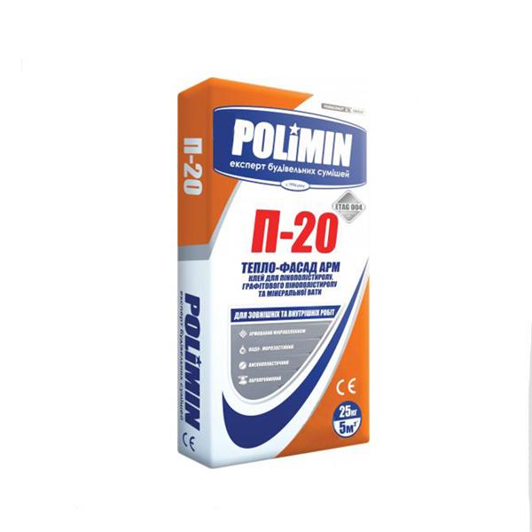 Клей для пенополистирола и минеральной ваты POLIMIN П-20 25кг - PRORAB image-1