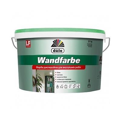 Краска DUFA Wandfarbe D1а 5л - PRORAB image-1