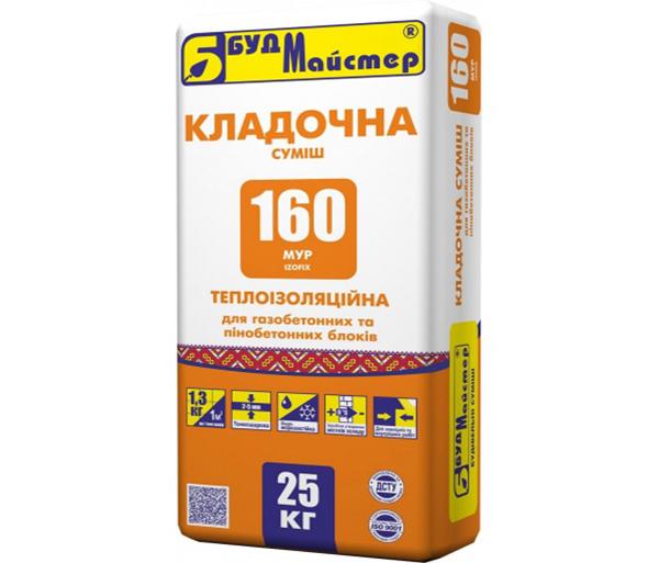 Клей для газоблока БУДМАЙСТЕР МУР-160 25кг - PRORAB