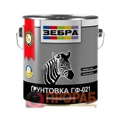 Грунтовка антикоррозийная ZEBRA ГФ-021 0,9кг 11 белая матовая - PRORAB
