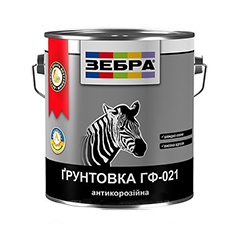 Грунтовка антикоррозийная ZEBRA ГФ-021 0,9кг 87 красно-коричневая - PRORAB image-1