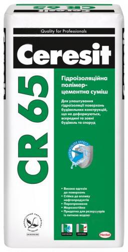 Смесь гидроизоляционная CERESIT CR-65 25кг - PRORAB image-3