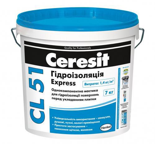 Мастика CERESIT CL-51 гидроизоляционная однокомпонентная 7кг - PRORAB image-2