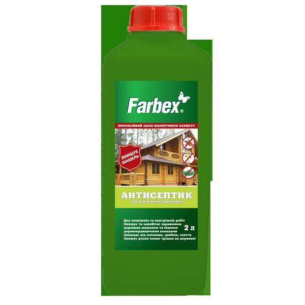 Антисептик FARBEX для дерева 2л - PRORAB
