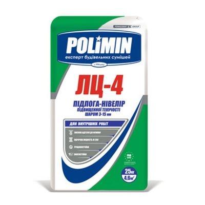Самовыравнивающаяся смесь POLIMIN ЛЦ-4 25 кг - PRORAB