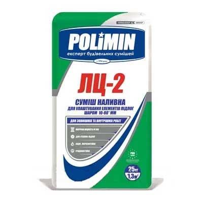 Самовыравнивающаяся смесь POLIMIN ЛЦ-2 25кг - PRORAB