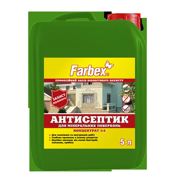 Антисептик FARBEX для минеральных поверхностей 5л концентрат 1: 4 - PRORAB image-4